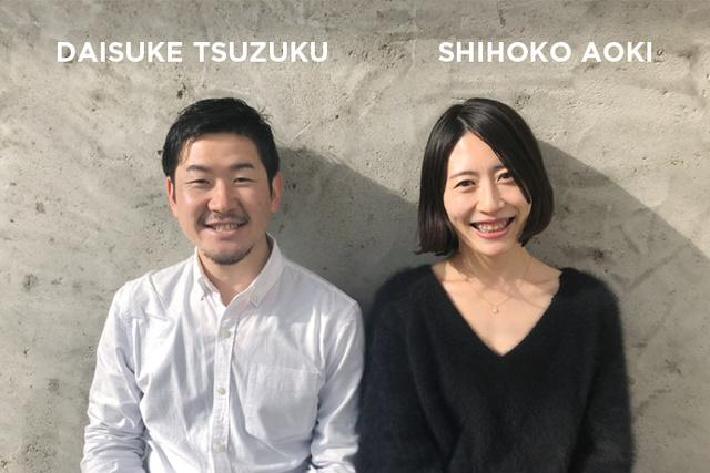 企画者二人の写真