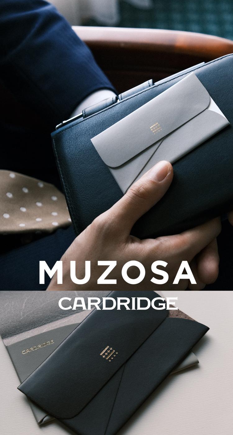 MUZOSAカードリッジ